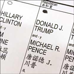 trump_clinton_vote